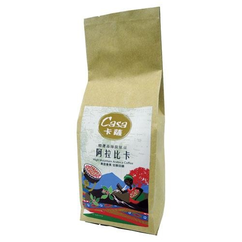 卡薩精選高海拔阿拉比卡咖啡豆454G【愛買】