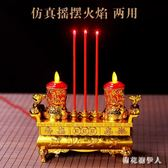 LED電子蠟燭燈供佛 搖擺火焰雙龍鳳供財神關公觀音長明燈 CP254【棉花糖伊人】