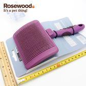 Rosewood 美容工具 狗刷子方便推毛退毛 寵物貓狗梳子 曲針梳  露露日記