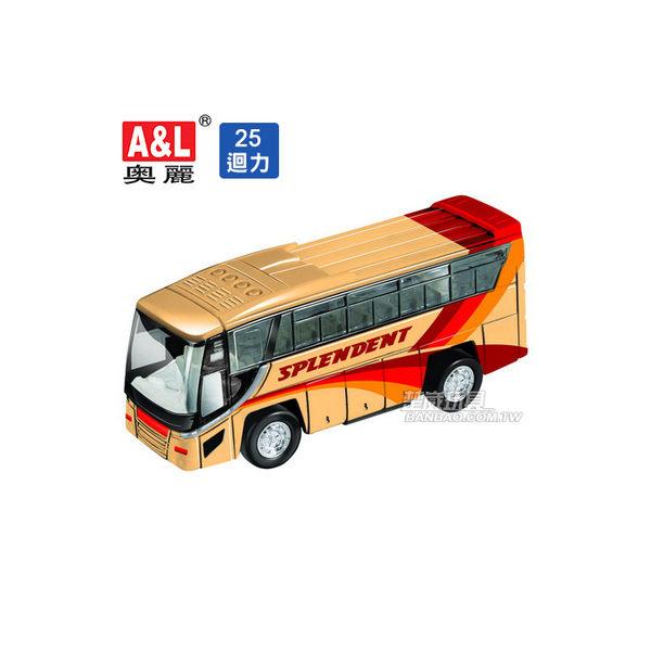A&L奧麗迷你合金車 NO.25 城市巴士 迴力車 遊覽車 大客車 模型車(1:64)【楚崴玩具】