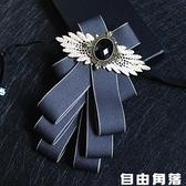 英倫男領結西裝襯衫領花多層蝴蝶結婚禮新郎伴郎鑲鑚黑色領帶 自由角落