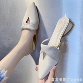懶人半拖鞋女夏2020新款韓版百搭包頭V口時尚外穿粗跟尖頭穆勒鞋