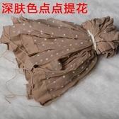 春夏季水晶短絲襪超薄隱形透明短襪對對襪肉色防勾絲女
