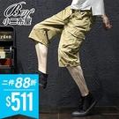 男七分褲 多口袋寬鬆卡其褲工作褲【NZ71816】