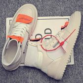 男鞋子 休閒鞋 夏季新款透氣高幫帆布鞋韓版嘻哈鞋子男潮高幫鞋男士板鞋《印象精品》q1440