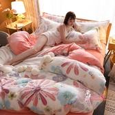 法蘭絨四件套 加厚珊瑚絨四件套女雙面絨冬季法蘭絨保暖床上水晶法萊絨被套床單T 多色
