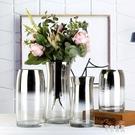 富貴竹百合花瓶擺件玻璃插花透明餐廳客廳現代歐式簡約水培花器 LJ5183【極致男人】