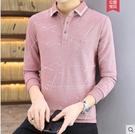POLO衫 襯衫領男2021年秋季新款長袖T恤男士秋裝上衣服翻領打底衫 8號店