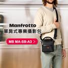 【專業級輕巧肩背包 A3】Manfrotto MB MA-SB-A3 曼富圖 D5600 800D 18-55mm A7