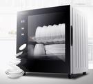 德瑪仕消毒櫃家用小型立式高溫消毒碗櫃台式迷你桌面消毒碗筷茶杯 NMS小明同學220V