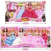 芭比娃娃眨眼音樂換裝芭比洋娃娃套裝大禮盒女孩公主婚紗兒童玩具別墅城堡XW(行衣)