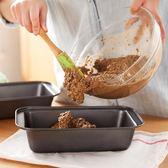 烘焙模具 長方形不粘土司模 面包模具 不沾吐司模具 烤箱模具  無糖工作室