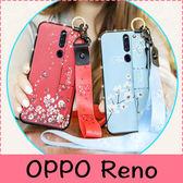 【萌萌噠】歐珀 OPPO Reno 10倍變焦版 奢華腕帶支架復古花朵碎花 全包軟邊鑲鑽手機殼 附同款掛繩