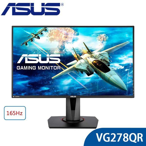 【免運費】ASUS 華碩 VG278QR 27型 TN 電競顯示器 / 內建喇叭 / 低藍光不閃屏 / 三年保