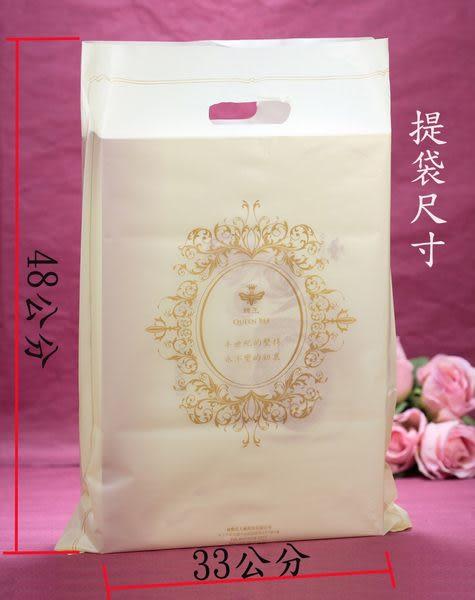 一定要幸福哦~~ 蜂王檀香禮盒,香皂禮盒, 喝茶禮,吃茶禮,婚俗用品