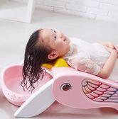 寶寶洗頭椅洗頭神器兒童洗頭躺椅可折疊加大號小孩可坐躺女多功能 WE580『東京衣社』
