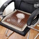 涼席坐墊汽車沙發座墊麻將竹涼墊