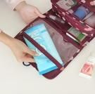 收納袋大容量男女士出差旅游旅行防潑水洗漱包梳洗包洗漱用品收納袋化妝包