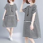 洋裝 連身裙夏裝文藝中大尺碼女裝胖mm休閒中裙百搭寬鬆黑白橫條紋連衣裙
