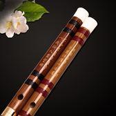初學笛子苦竹二節竹笛兒童成人橫笛學生入門樂器WY【快速出貨】