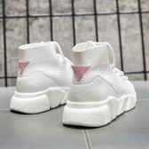 香港高幫彈力襪子鞋女氣運動休閒鞋