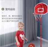 籃球框兒童籃球架室內