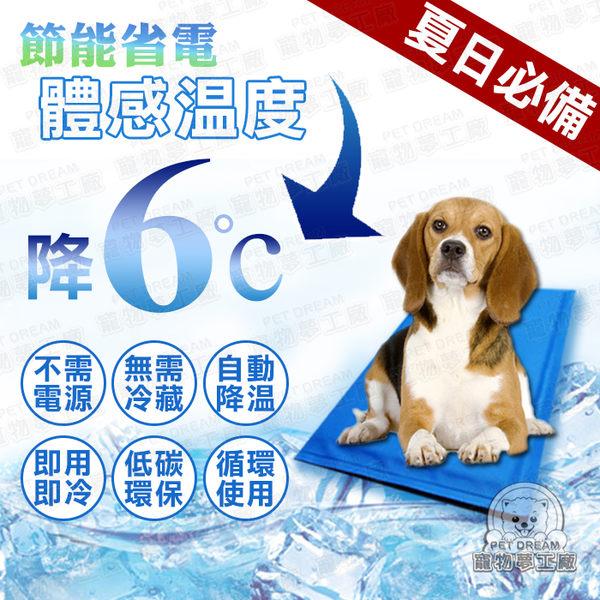 冰墊 L號貓狗冰墊 人寵降溫 筆電散熱 涼墊 寵物