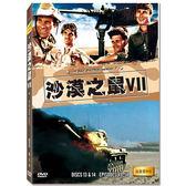 新動國際【沙漠之鼠第七季】The Rat Patrol DVD