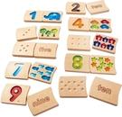 《 泰國 PLAN TOYS 》木質123圖象雙拼圖卡 / JOYBUS玩具百貨