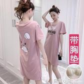 睡裙女夏短袖純棉帶胸墊睡衣韓版卡通一體式內衣可外穿家居服中裙 蘇菲小店