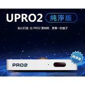 『限時限量下殺 快搶』安博盒子UPRO2台灣版智慧電視盒X950公司貨2019最新款純淨版