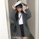 針織外套 寬鬆中長款毛衣開衫外套女學生百搭長袖上衣針織衫