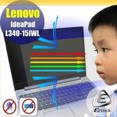 【Ezstick】Lenovo L340 15 IWL 靜電式筆電LCD液晶螢幕貼 (可選鏡面或霧面)