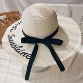 海灘帽 chic草帽女夏天休閒出游沙灘帽可折疊大檐防曬太陽帽遮陽帽潮 芭蕾朵朵