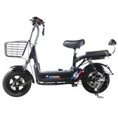 【快出】電動車新國標電動車成人代步踏板電瓶車小型鋰電池電動自行車男女士YYP