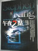 【書寶二手書T6/一般小說_LLK】午夜2點_趙永芬, 史蒂芬.金
