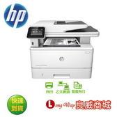 登錄送Office365+加購碳粉登錄送三年保固~ HP LaserJet Pro MFP M426/M426fdw 無線黑白雷射傳真事務機
