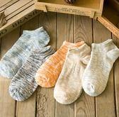 純棉四季舒適短薄款男士時尚低幫粗線船襪yhs721【3C環球數位館】