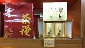 小花開富貴 頂級阿里山烏龍茶禮盒150克 全祥茶莊 MA20