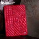 【愛瘋潮】JisonCase iPad mini / mini2 手工繡花摔紋真皮鑽妍保護套 絕版品