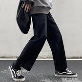 韓國ins春夏韓版寬鬆寬管褲純色褲子男女潮流直筒休閒褲 有緣生活館
