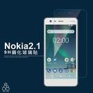 鋼化玻璃 Nokia2.1 5.5吋 手機 螢幕 Nokia 2.1 保護貼 防刮 9H 玻璃貼 貼膜 半版 非滿版 玻璃膜
