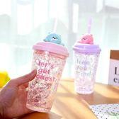 水杯 夏日可愛小熊吸管碎冰杯小清新雙層制冷隨手杯子女生韓國塑料水杯【限時八五折】