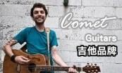 guitar-fourpics-1bc2xf4x0173x0104_m.jpg