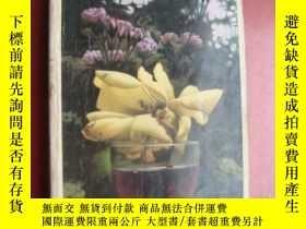 二手書博民逛書店Three罕見Act Tragedy【 三幕悲劇,,阿加莎·克里