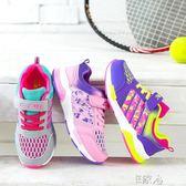 女童運動鞋兒童休閒鞋網面透氣女童鞋 E家人