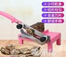 切肉機 阿膠糕切片機年糕刀家用小型切片機中藥材餌塊阿膠膏切片機團隊 MKS韓菲兒