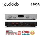 【結帳再折+24期0利率】英國 Audiolab 8300A 綜合擴大機 公司貨 原廠保固(擴大機) 黑/銀 兩色