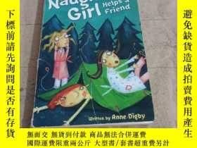 二手書博民逛書店the罕見naughtiest girl helps a friendY283241 Enid Blyton
