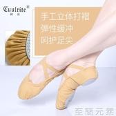 成人舞蹈鞋女軟底鞋練功鞋舞蹈教師芭蕾舞鞋跳舞鞋駝色帆布鞋 雙十二全館免運